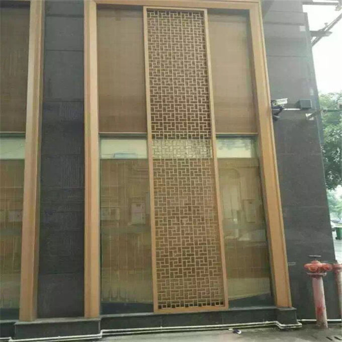 Exterior Wall Partition Large Metal Screen Facade Panel